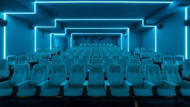 Проектирование освещения для кинотеатров