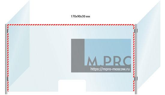 Защитный экран из акрила П образный