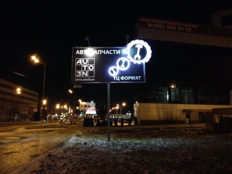 Объемные световые элементы на рекламном щите