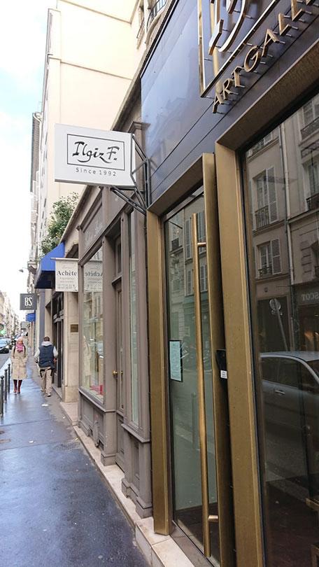 Панель-кронштейн ювелирного магазина