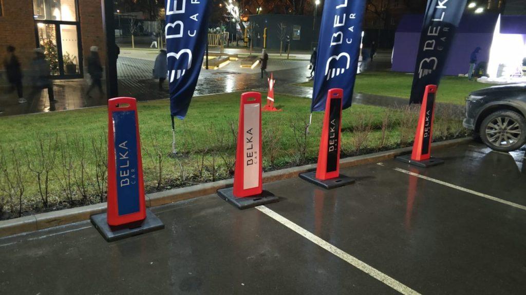 Система опознавания и обозначения парковочных мест