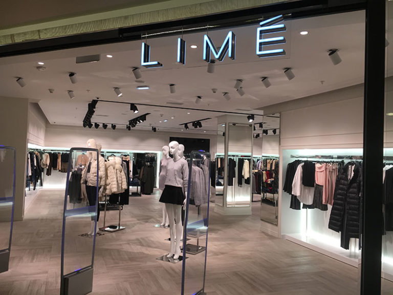 Вывеска для магазина одежды Lime
