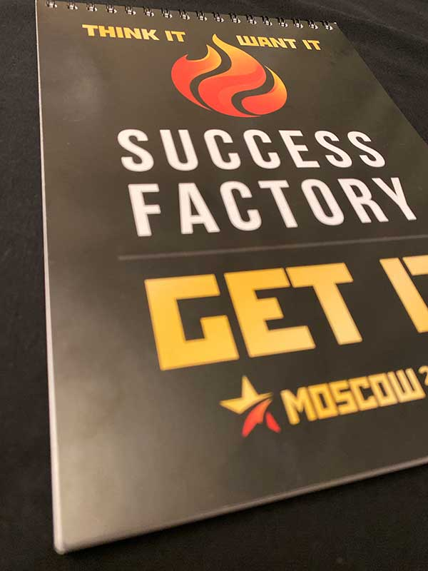 Мероприятие Фабрика Успеха