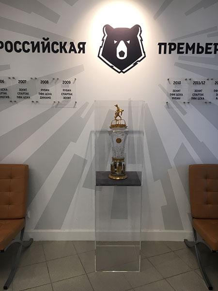 Каркас и постамент для кубка по футболу