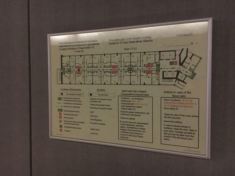 Навигационный план эвакуации
