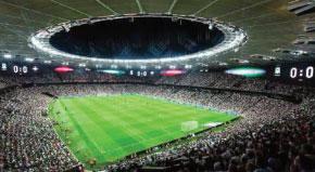 Спорткомлексы и стадионы