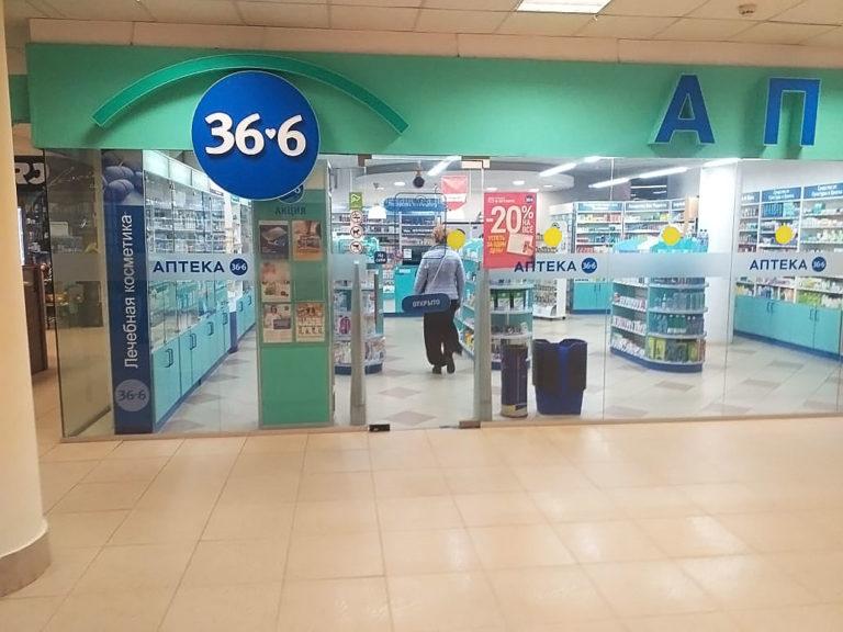 Комплексное оформление Аптек