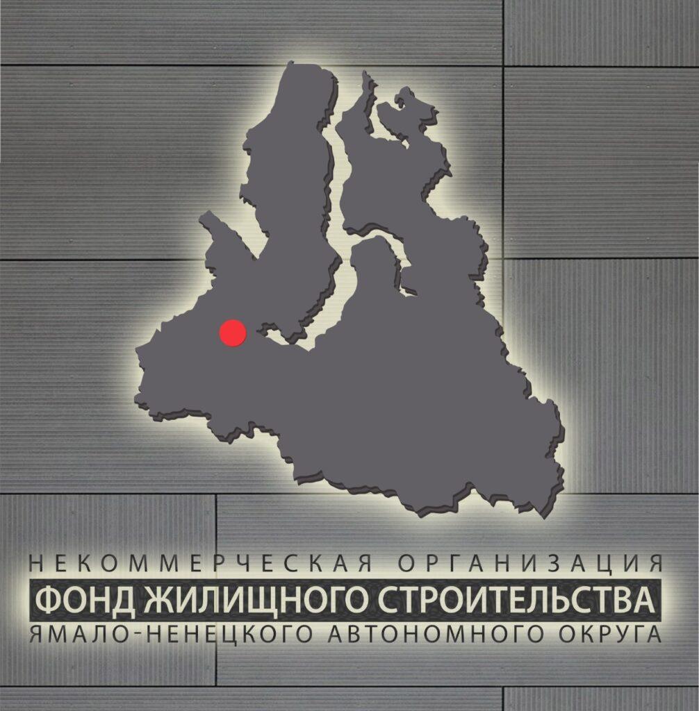Рекламная конструкция карта района